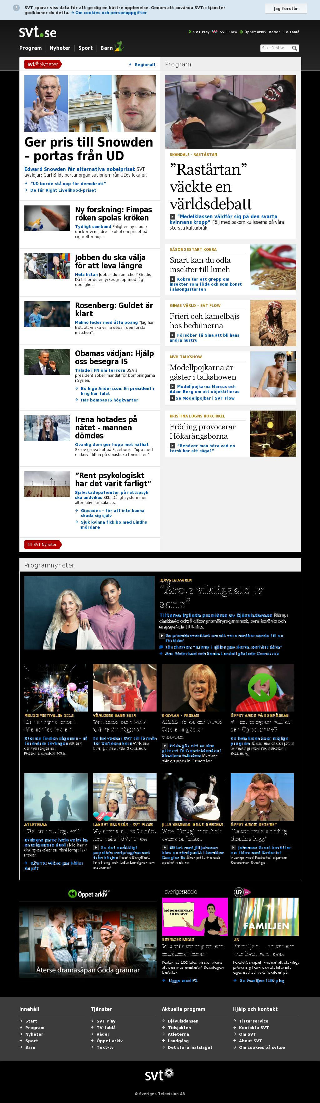 SVT at Wednesday Sept. 24, 2014, 8:16 p.m. UTC