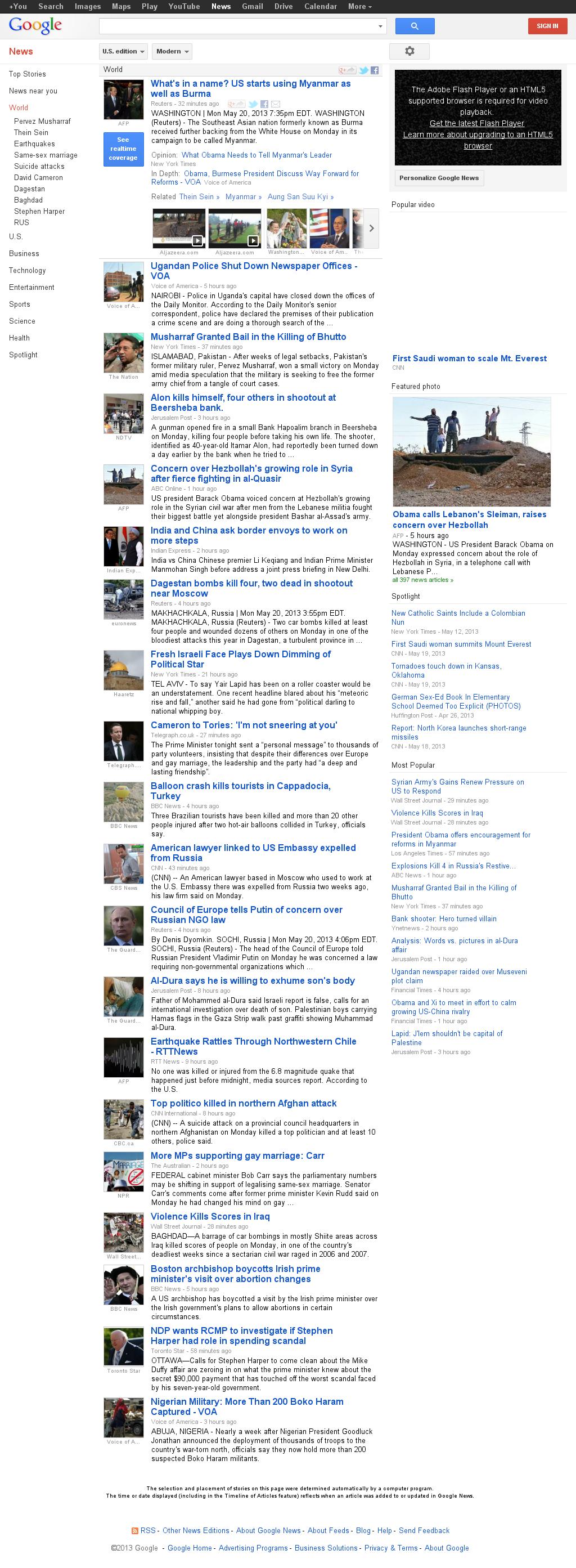 Google News: World at Tuesday May 21, 2013, 12:10 a.m. UTC