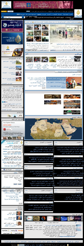 Al Jazeera at Tuesday April 2, 2013, 12:11 p.m. UTC